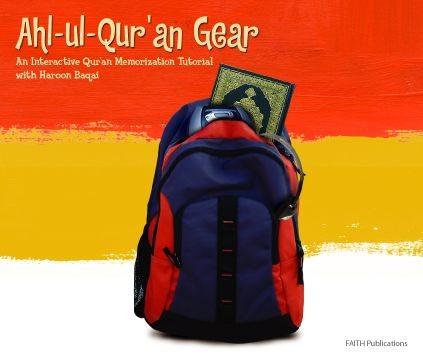 ahlul_qur_an_gear